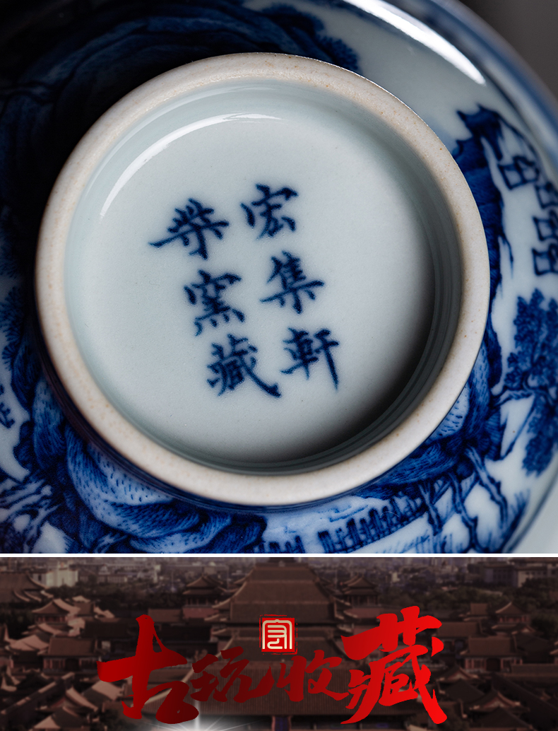 Jingdezhen blue and white hand hand draw landscape tureen maintain master cup of lesser tea bowl three bowls