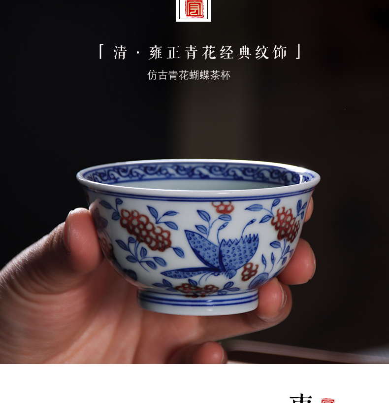 The Master cup single cup of jingdezhen blue and white youligong hand - made hand cup butterfly ceramic cup kung fu small tea cups