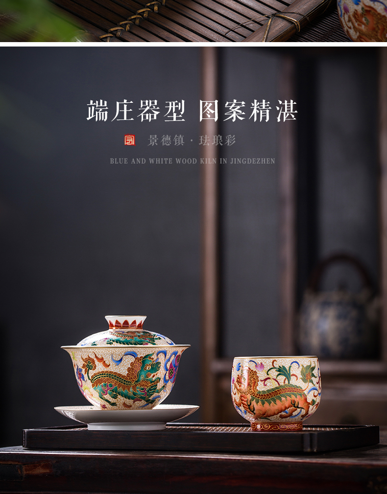 Colored enamel porcelain tureen teacups hand - made lion only three cups of tea bowl full manual jingdezhen kung fu tea set