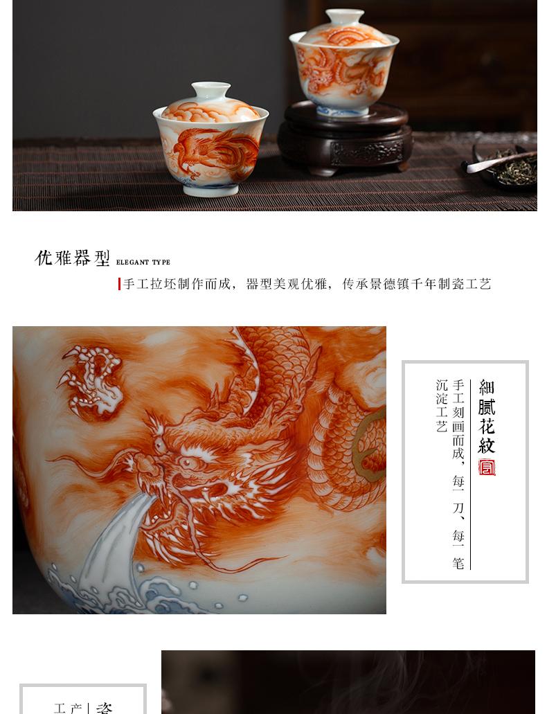 Macro sets hin hand alum red sea water dragon tureen tea two ceramic tea tea bowl points cover cup kung fu tea taking