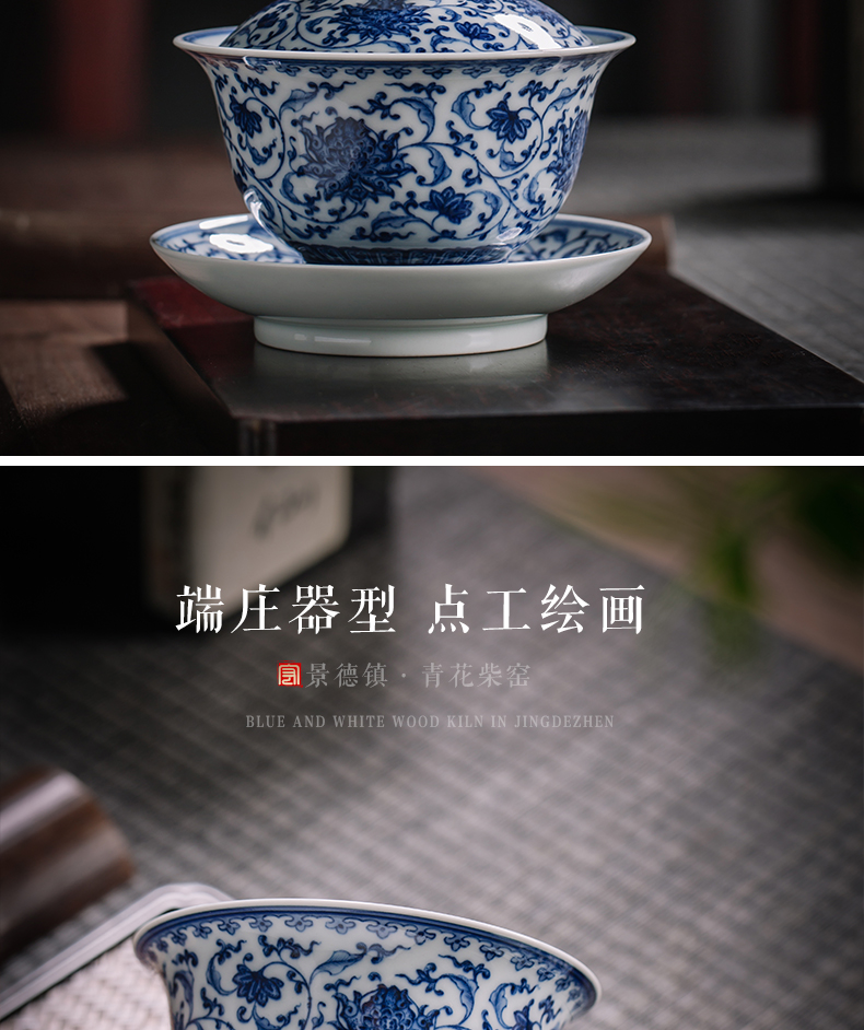 Only three tureen jingdezhen tea set manually ceramic cups hand - made painting of the blue and white lotus flower bowl with single firewood