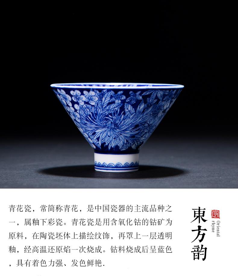 Hat cup hand - made porcelain teacup noggin jingdezhen kung fu tea set archaize ceramic cups master cup single CPU