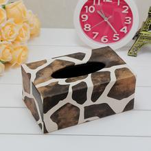 多功能纸巾盒欧式创意遥控器收纳盒