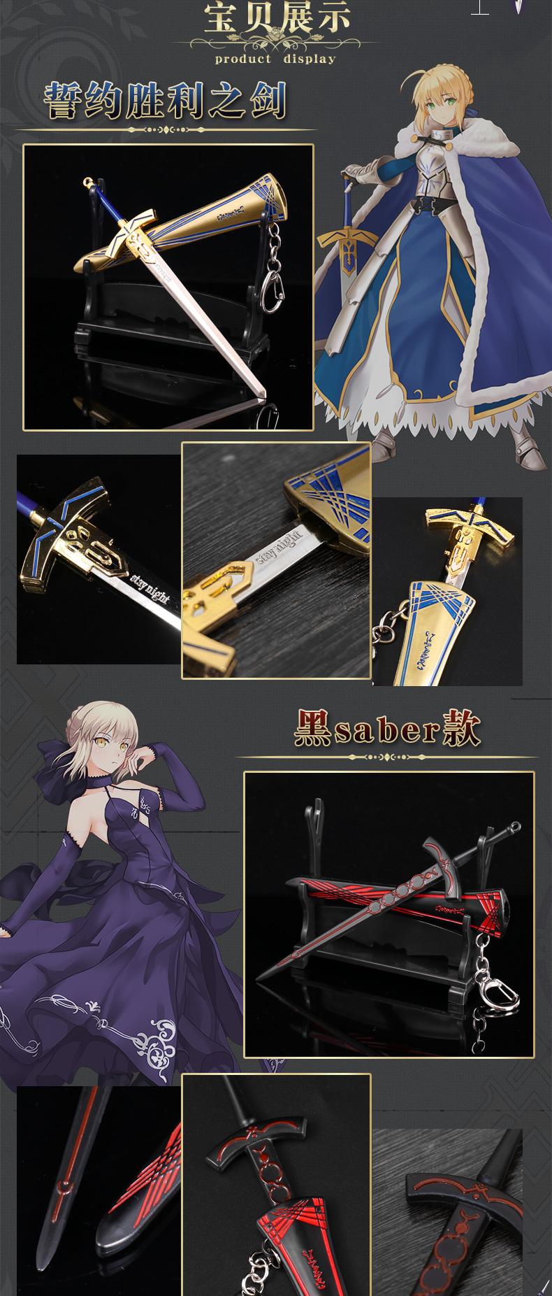 Fate Grand Order Saber Jeanne d/'Arc Mordred Schoolbag Backpack Ribbon Pendant