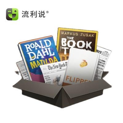英语流利说阅读会员7天畅读外刊和英文书大会员体验英语学习课程