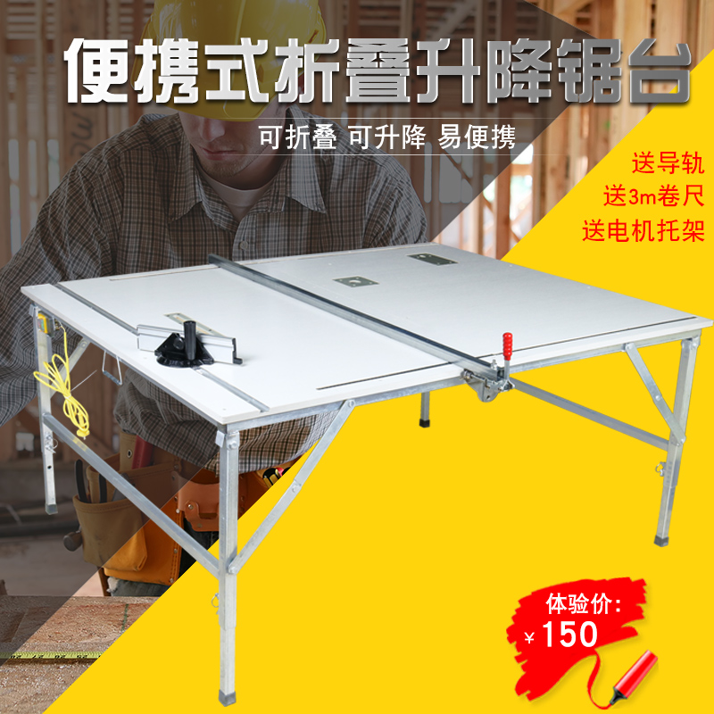 Usd 4277 Disc Saw Folding Saw Table Woodworking Table Multi