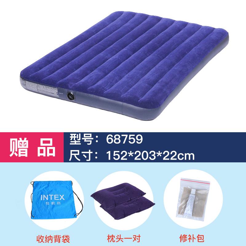 152см двойной широкая кровать(Без насоса)