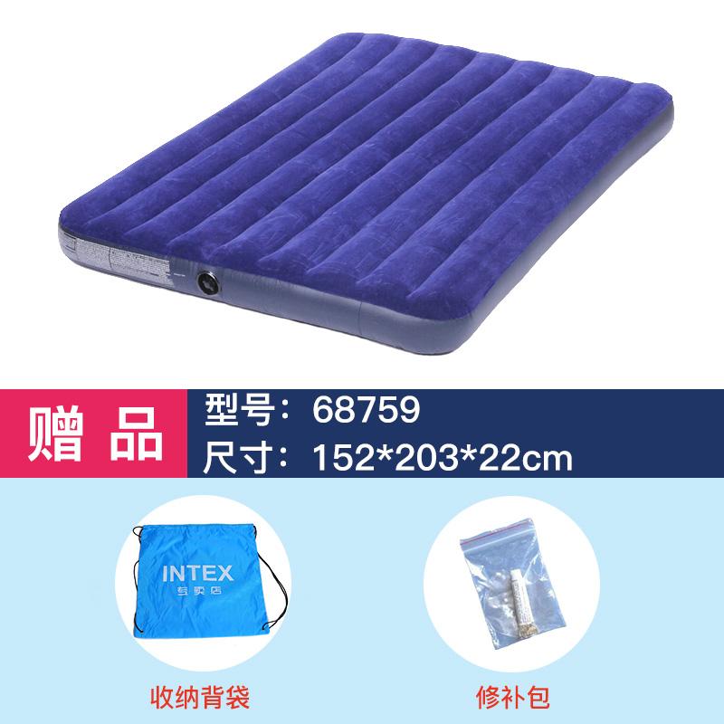 152 см в ширину один кровать