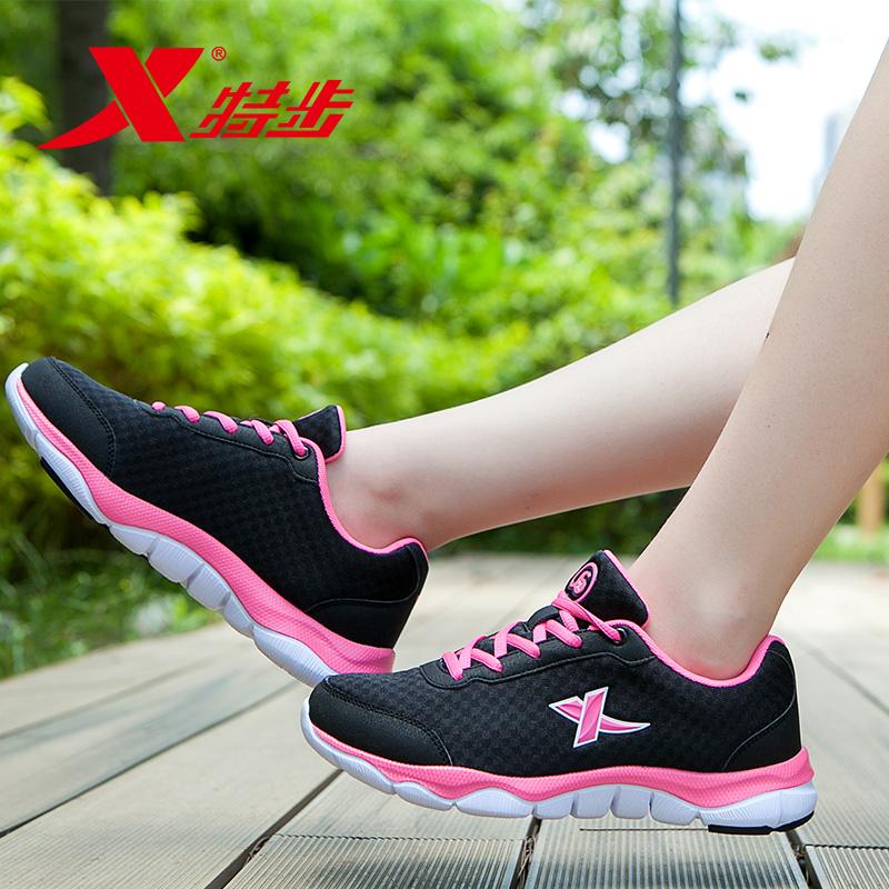 特步新款运动鞋慢跑休闲鞋