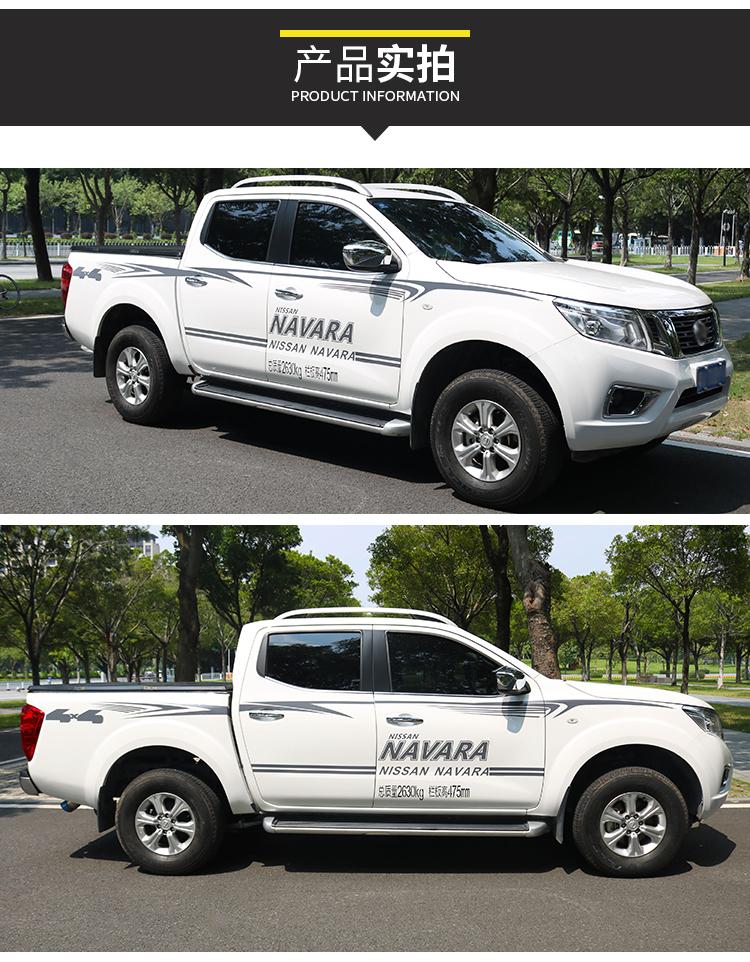 Tem dán trang trí xe Nissan Navara 2018 - ảnh 3