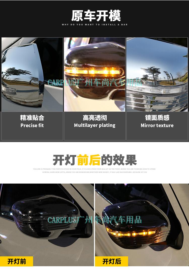Ốp gương chiếu hậu có đèn led Nissan Navara 2018 - ảnh 2