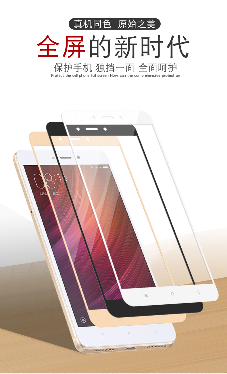 Redmi 4 Prime Tempered Price Harga In Malaysia Glass Xiaomi Pro 4a 4x 5a Full Screen Colour