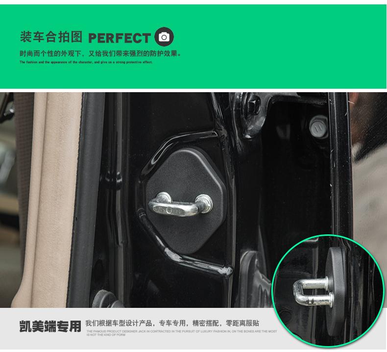 Ốp  bảo vệ móc cửa chống gỉ Toyota Camry 2012-17 - ảnh 14