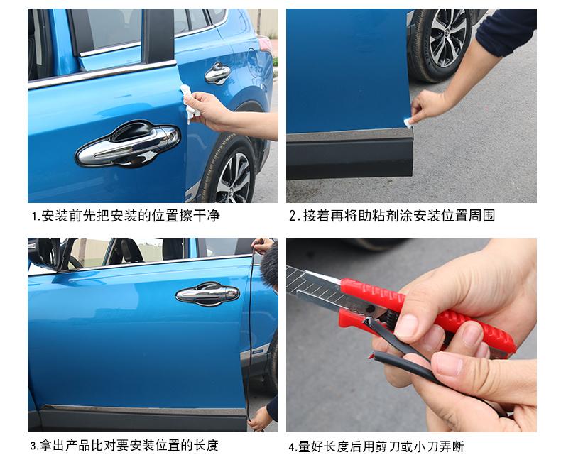 Dây gioăng chống va chạm cánh cửa Toyota Camry - ảnh 29