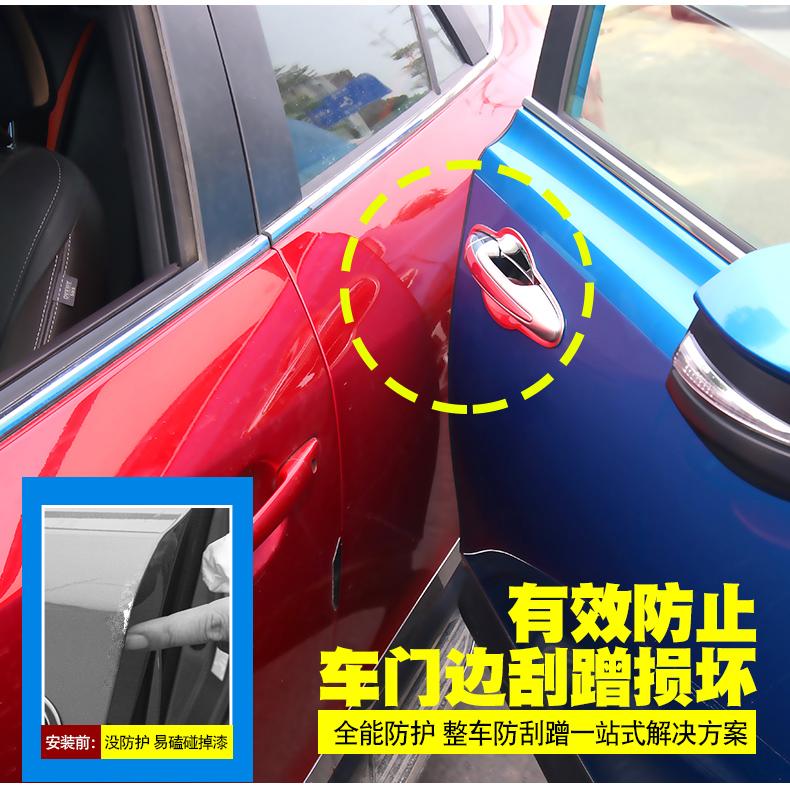 Dây gioăng chống va chạm cánh cửa Toyota Camry - ảnh 4