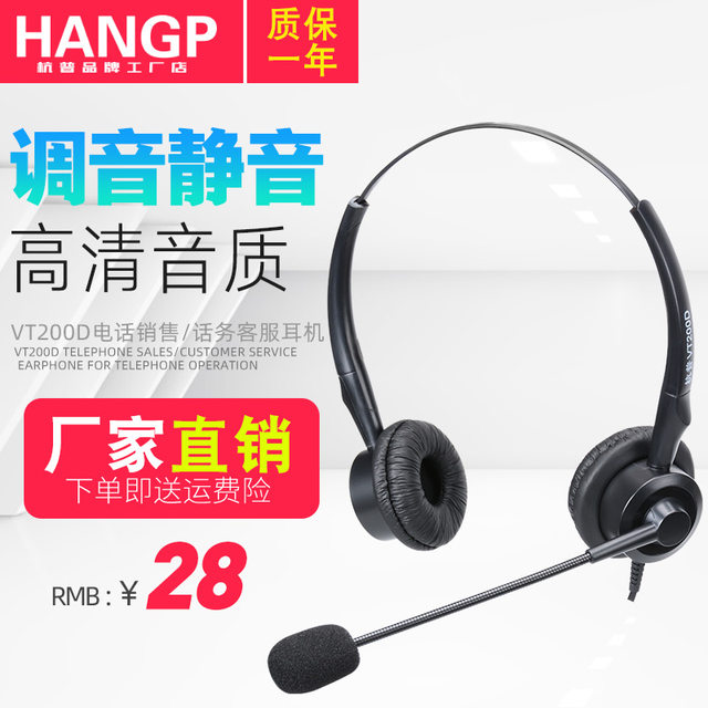 Hang Outer Pin P Electrically Vt200d Dedicated Landline Telephone Headset Call Customer Service Attendant Noise Reduction Headset Head Mount