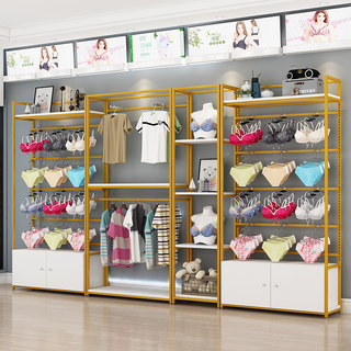 Underwear display stand underwear shop light luxury gold shelf bra panties pajamas display cabinet against the wall adjustable shelf