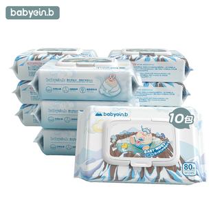 【小红书推荐】婴儿湿巾10包*80抽