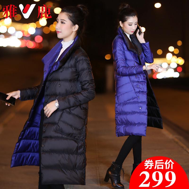 雅鹿反季清仓2019新款韩版双面穿两面穿轻薄薄款羽绒服女中长款