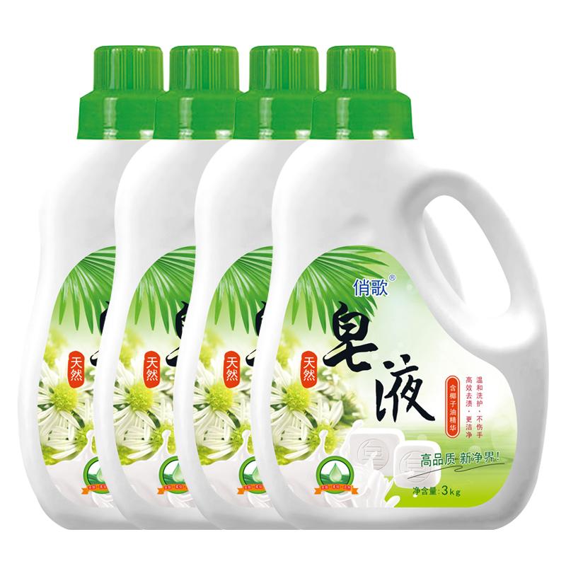 俏歌天然洗衣皂液3kg*4瓶装宝宝儿童通用深层洁净家庭促销组合装_天猫超市优惠券