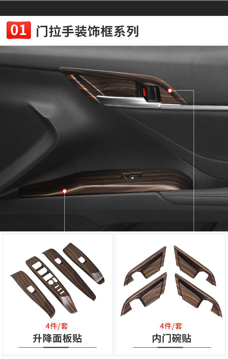Bộ full nội thất màu gỗ Toyota Camry 2019 - ảnh 2