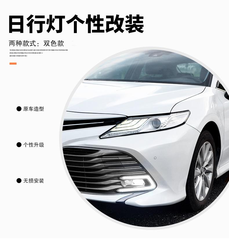 Độ đèn led sương mù trước xe Toyota Camry 2019 - ảnh 2
