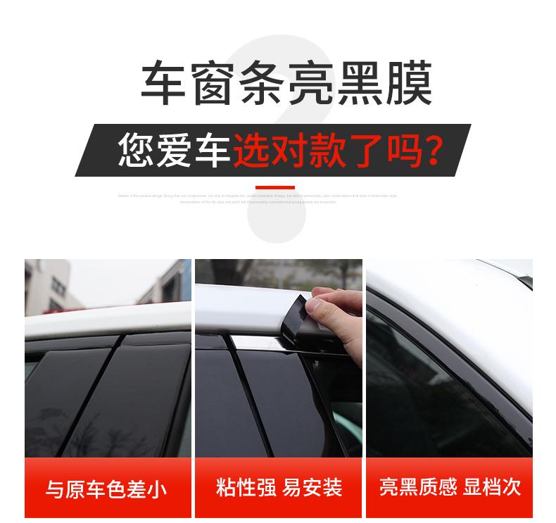 Phím dán kính màu đen Toyota Camry 2019 - ảnh 2