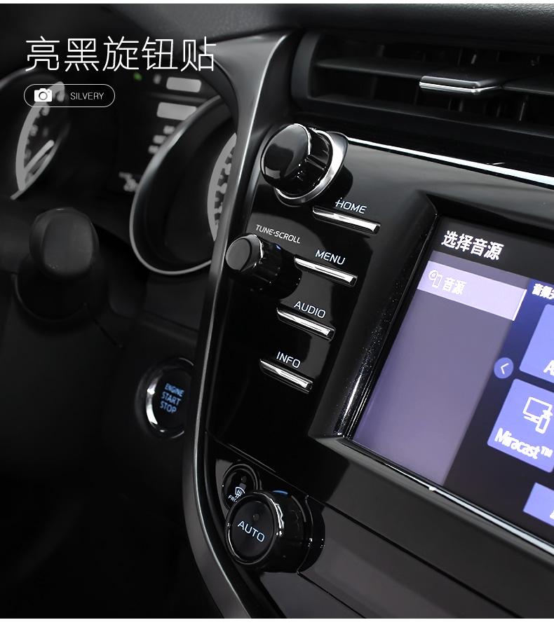Ốp núm điều chỉnh âm thanh, ốp núm điều hòa, nút cảnh báo Toyota Camry 2019-2020 - ảnh 19