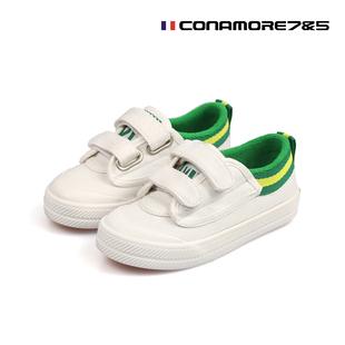 意大利奢品【7&5】男女童小白鞋