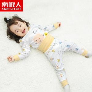南极人宝宝秋衣秋裤套装男女儿童1-3岁婴儿高腰0纯棉薄款内衣睡衣