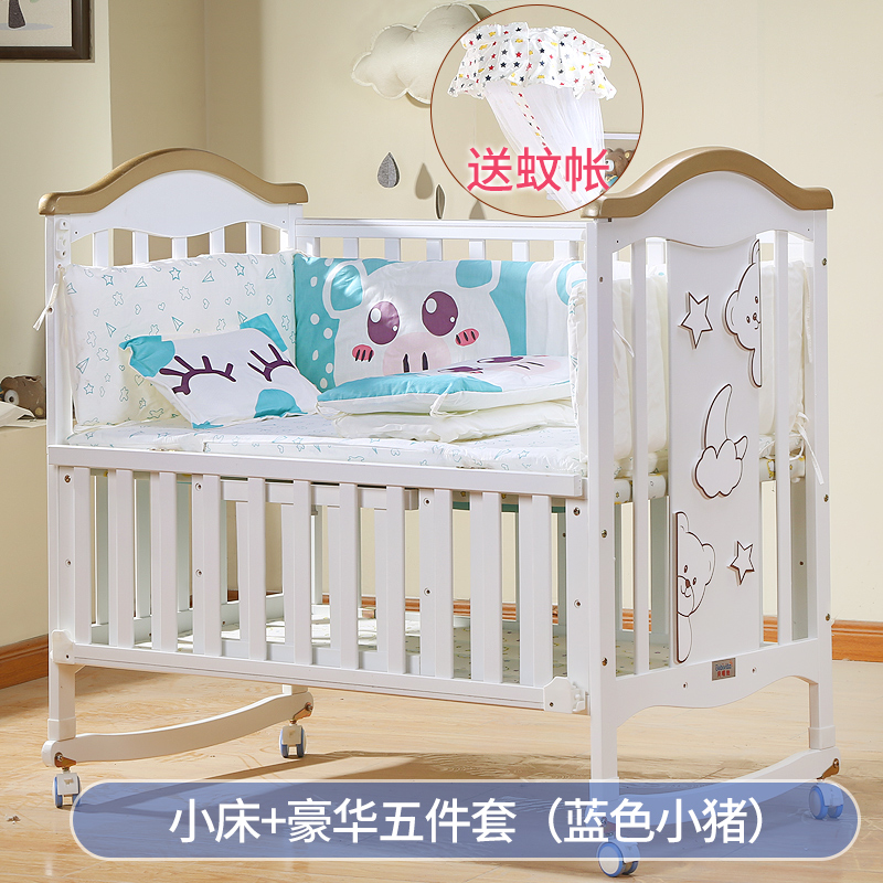 SMALL BED + LUXURY FIVE-PIECE SET (BLUE PIG)