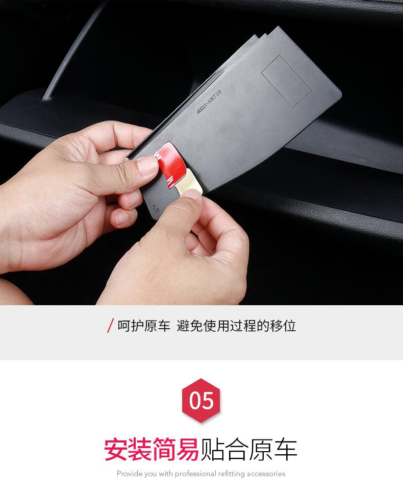 Ngăn hộp đựng đồ ghế phụ xe Honda CRV 2017-2019 - ảnh 7