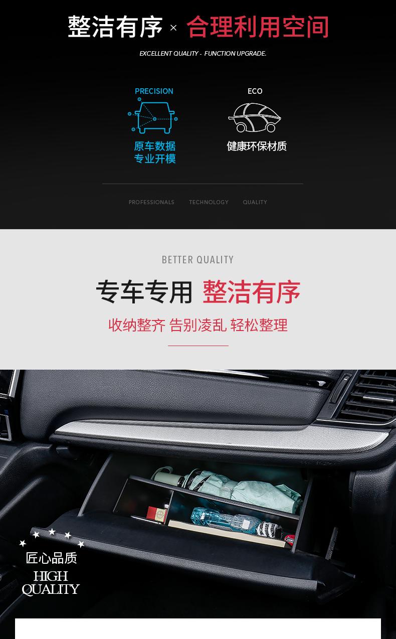 Ngăn hộp đựng đồ ghế phụ xe Honda CRV 2017-2019 - ảnh 2