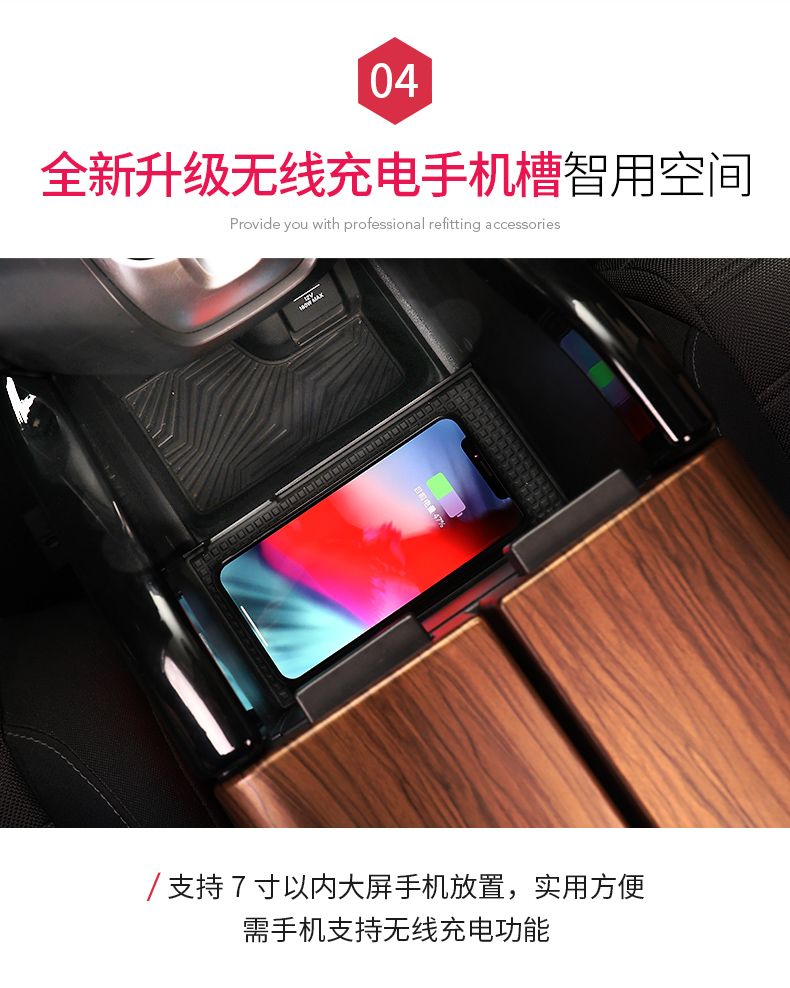Độ bệ tỳ tay xe Honda CR-V 2018 - 2019 - ảnh 9