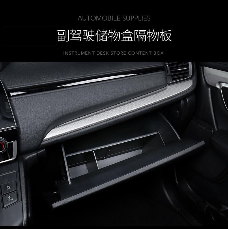Ngăn hộp đựng đồ ghế phụ xe Honda CRV 2017-2019 - ảnh 1
