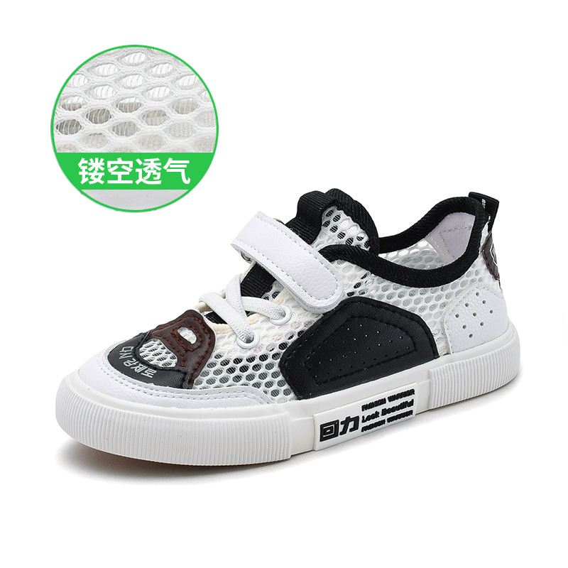030 white black net shoes