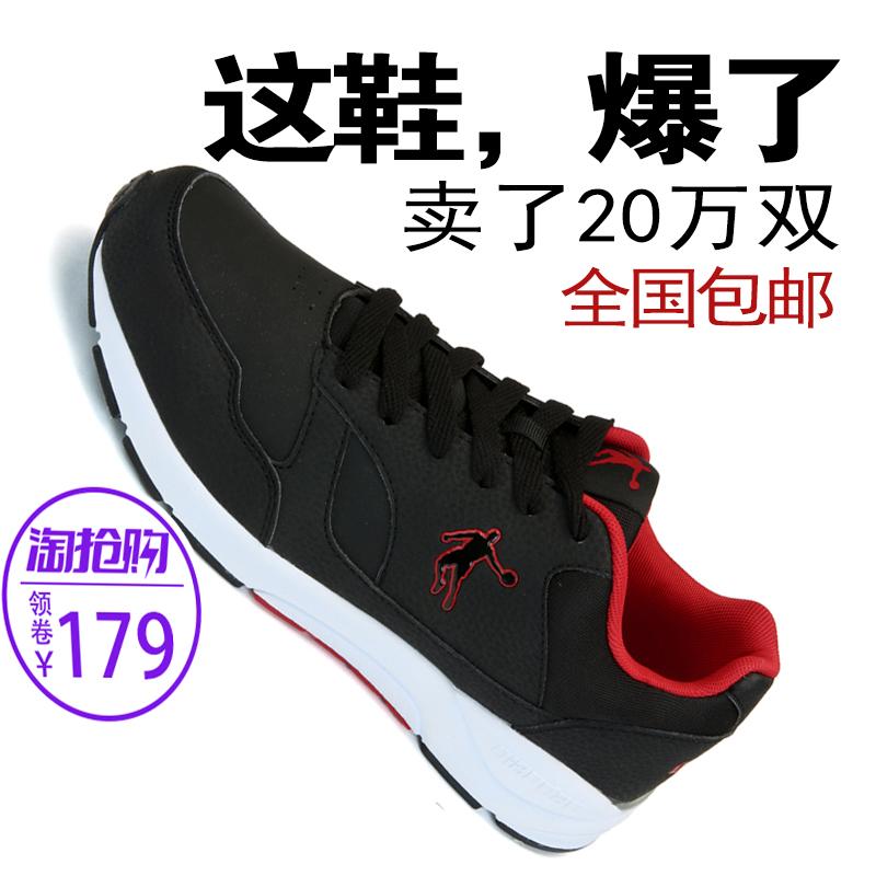 乔丹男鞋黑色保暖运动鞋冬季休闲鞋皮面防水跑步鞋怀旧复古旅游鞋