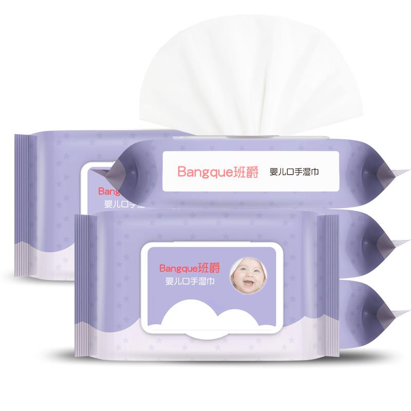 婴儿湿巾大包装特价成人婴幼儿新生宝宝湿纸巾家用手口屁专用5包