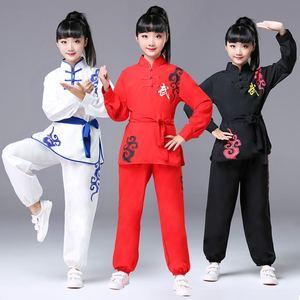 Boys Martial arts Kungfu & Tai-Chi Uniforms for Girls Children martial arts performance clothing children training clothes boys martial arts clothes Chinese martial arts clothes girls