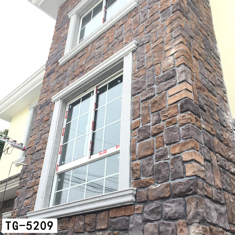 Cultural Stone Facade Brick