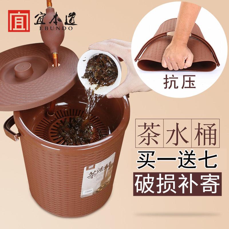 Чай ведро чай бочонки чай остатки бочонок чай лоток дренаж ведро бытовые простые мусорные баки чайная церемония бочонки чай набор аксессуары сточные воды баррель