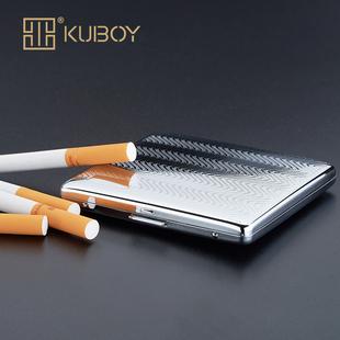 酷宝  男超薄烟盒20支装便携个性创意 防压金属铁香菸盒刻字礼品