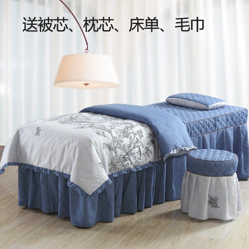 Zhengbo mới vẻ đẹp salon massage giường đặt 4 bộ của vẻ đẹp trải giường bốn bộ để gửi 4 phụ kiện làm đẹp