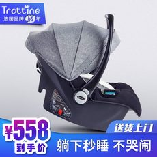 trottine infant carrier safety seat for automobile newborn outgoing portable car carrier
