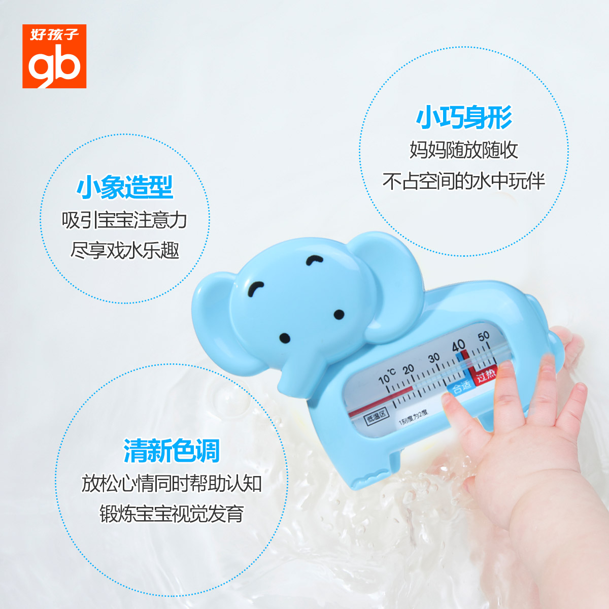 USD 16.62] Good Kids baby water temperature gauge baby bath ...