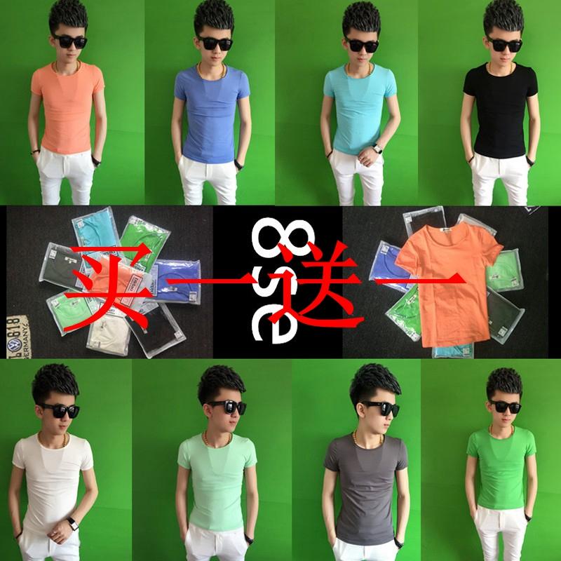 买一送一快手红人修身型纯色短袖T恤男韩版弹力紧身半袖打底衫潮