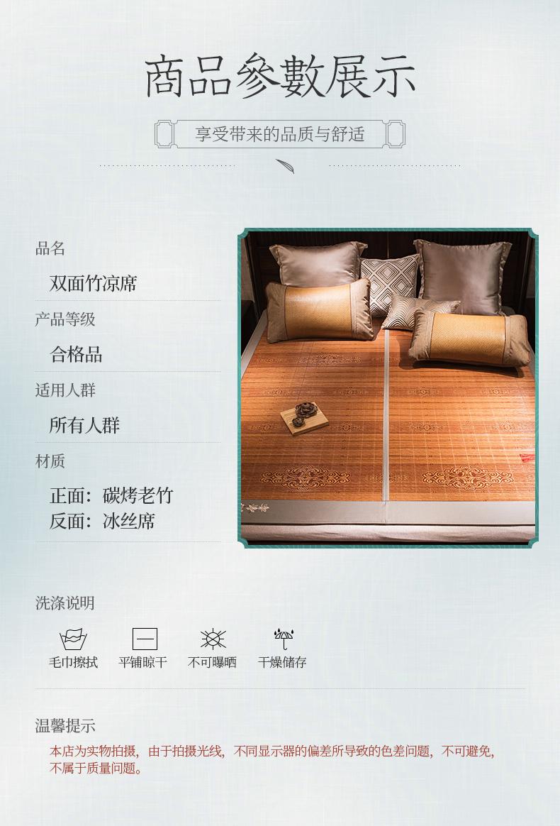 南极人夏季竹席1.8米床双人家用双面可水洗折叠凉席单人1.2m学生商品详情图
