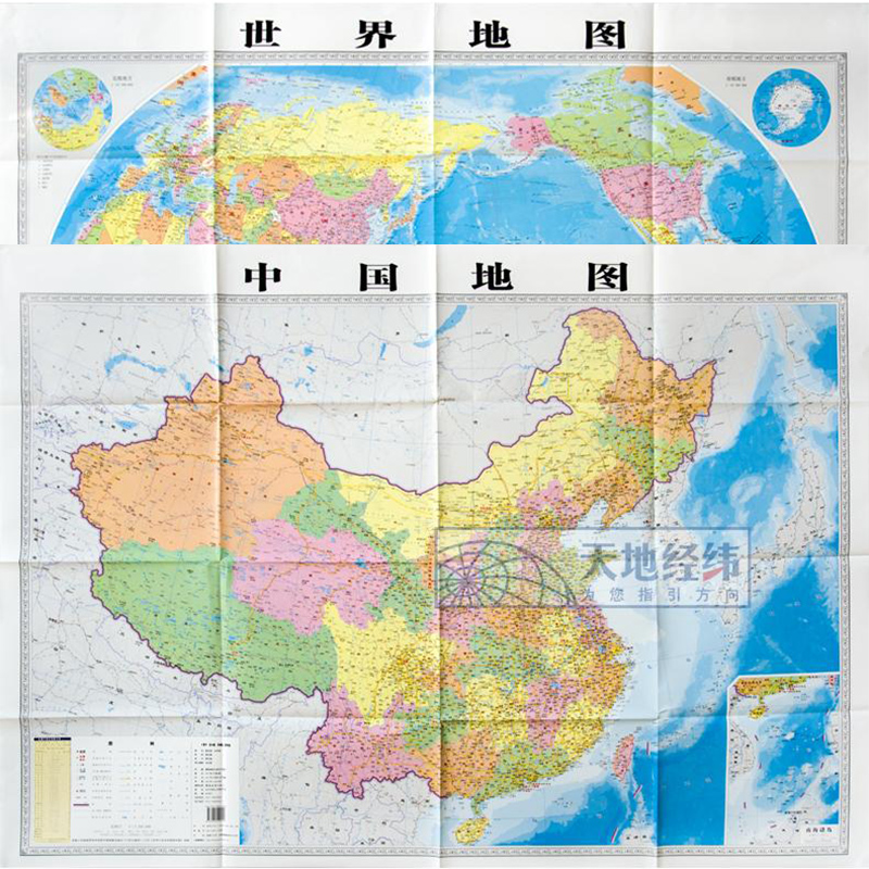 2018 new version of china map world map paper texture folding 2018 new version of china map world map paper texture folding version of the bag 12 m 085 m large wall stickers map teaching map children map wall map gumiabroncs Images