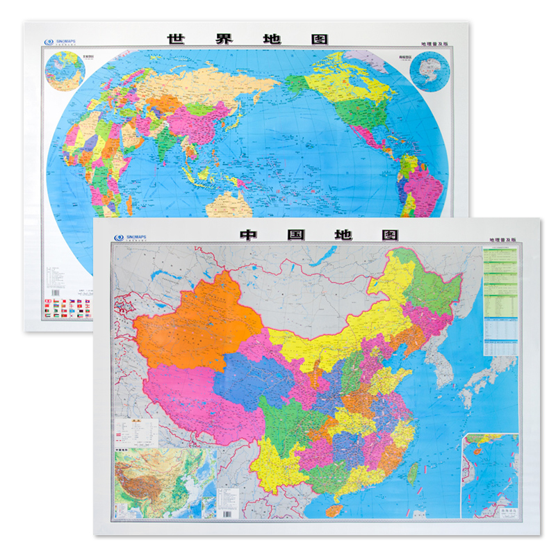 Decoration For Classroom Walls And Charts Wall Decor Ideas
