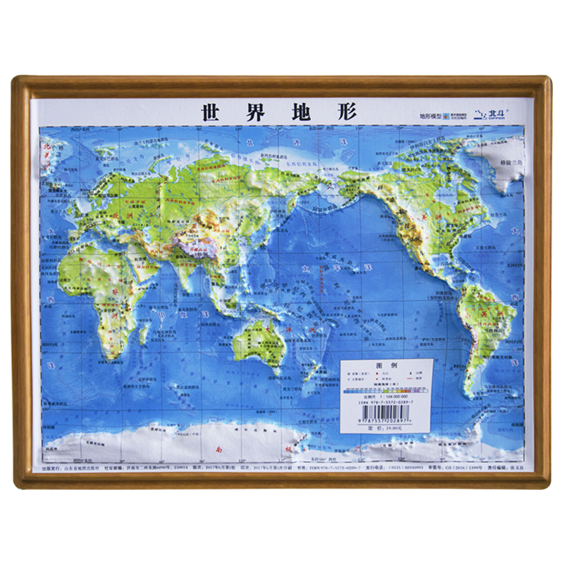 3D model map)new Chinese topographic map of the world topographic ...